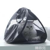 寵物包 貓包寵物外出便攜透氣手提包貓籠貓袋可折疊輕便狗包貓咪包 韓菲兒