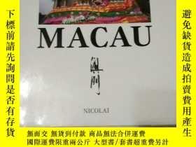 二手書博民逛書店罕見MACAU澳門Y6856 見圖 見圖 出版1992