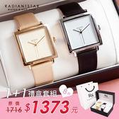 愛之禮優雅風範1+1真皮對錶禮盒二入套組【WWJA35428】璀璨之星☆