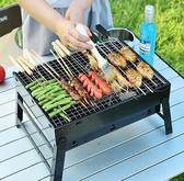 燒烤架 原始人燒烤架戶外迷你燒烤爐家用木炭烤串工具小型野外全套爐子 零度 WJ