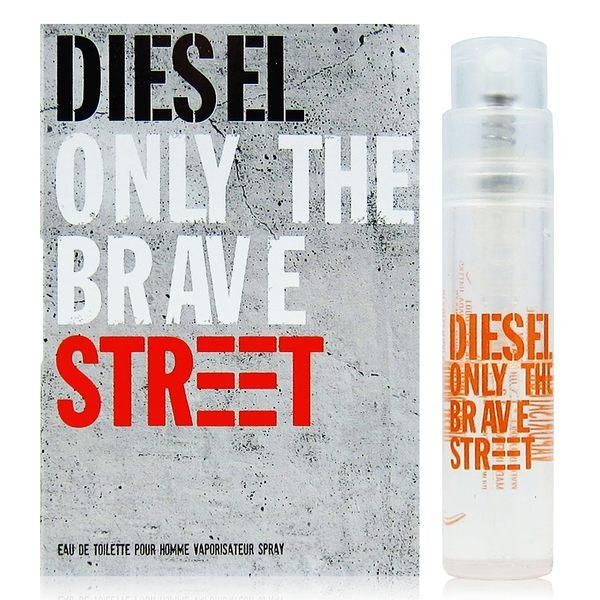 DIESEL ONLY THE BRAVE STREET男性淡香水 針管1.5ml(法國進口) [QEM-girl]
