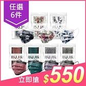 【任6件550】親親JIUJIU 醫用口罩(5入) 終極七款 • 花蕾風 款式可選【小三美日】 成人用 MD雙鋼印