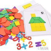 智力兒童拼圖玩具2-3-4-5-6歲男女孩早教益智木質七巧板寶寶拼板 aj3559『宅男時代城』
