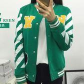 棒球外套-寬鬆單排扣立領印花男女短款夾克(單件)4款72aq17[巴黎精品]