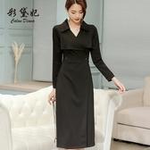 彩黛妃2019春夏新款女裝韓版修身大碼時尚潮流款長袖純色洋裝 韓語空間