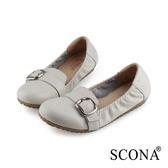 SCONA 蘇格南 全真皮 Q彈舒適深口旅行鞋 米色 31007-2