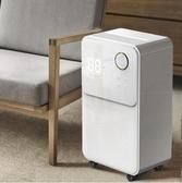 除濕機家用臥室抽濕乾燥空氣機宿舍小型地下室吸濕器220V-J