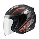 【東門城】ZEUS ZS609 I13 (消光黑紅)半罩式安全帽
