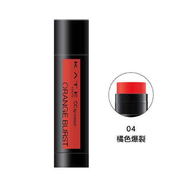 凱婷 CC多機能潤彩唇膏N(顯色) 04 (17g)