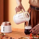 電動打奶器家用全自動奶泡機奶茶冷熱攪拌杯咖啡打奶泡機 全館新品85折 YTL