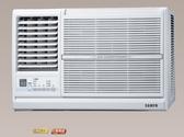 *~新家電錧~*【SAMPO聲寶 AW-PC36L】定頻左吹窗型~包含標準安裝