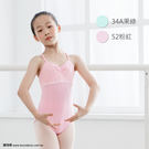 *╮寶琦華Bourdance╭*專業芭蕾舞衣☆成人兒童芭蕾★吊帶舞衣【BDW16F55】
