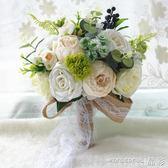 手捧花 韓式森繫新娘手捧花仿真鮮花球玫瑰牡丹漿果材料結婚用品婚禮裝飾 晶彩生活