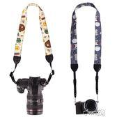 相機背帶掛脖背帶通用掛繩可愛卡通相機斜背背帶微單相機帶 時光之旅
