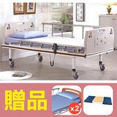 【立新】單馬達護理床電動床。床頭尾板ABS,贈品:床包x2,防漏中單x1