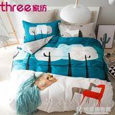 被套韓式純棉卡通三四件套1.5m1.8米床笠單雙人全棉床單2*2.3 igo快意購物網