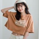 MIUSTAR FRESH英文寬鬆短版棉質上衣(共2色)【NH1394SX】預購