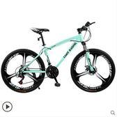 山地自行車一體輪成人變速單車男女式學生超輕越野賽車青少年igo  西城故事