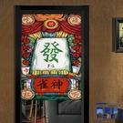 中式布藝門簾個性手繪風隔斷簾酒吧餐廳廚房...