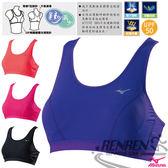 MIZUNO 美津濃 百搭舒適性佳女運動內衣 (紫)吸汗快乾 抗紫外線