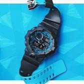 【僾瑪精品】CASIO卡西歐 G-SHOCK 強悍霓虹螢光運動腕錶 GA-700SE-1A2