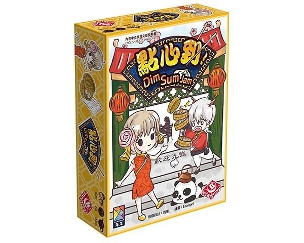 『高雄龐奇桌遊』點心到 Dim Sum Jam 繁體中文版 正版桌上遊戲專賣店