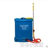 噴藥機 電動噴霧器農用智慧新背負式充電多功能打藥機農藥高壓鋰電池噴壺YYJ【618特惠】