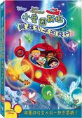 小愛因斯坦︰樂器仙子的飛行-DVD 普通版