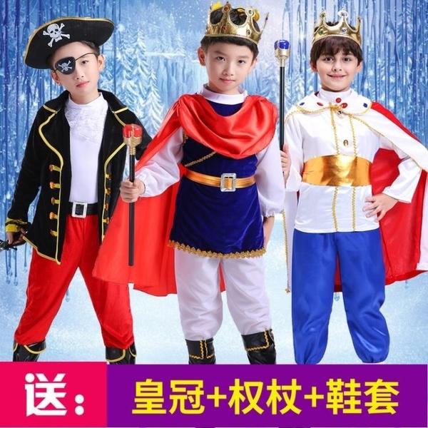 萬圣節服裝男童cospaly海盜國王角色扮演王子衣服表演套裝