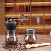 可水洗手搖磨豆機咖啡豆研磨機家用手動磨咖啡機磨粉器小型粉碎機咖啡磨 潮流衣舍