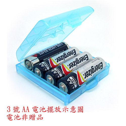 電池收納盒電池盒3號電池4號電池AA電池AAA電池通用1只/10元