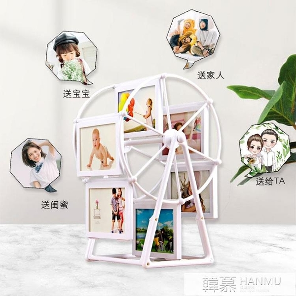 摩天輪創意大風車旋轉5寸相框桌面擺台擺件相架訂做相冊帶洗照片 母親節特惠
