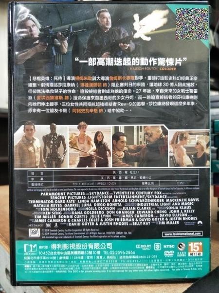 挖寶二手片-0B04-598-正版DVD-電影【魔鬼終結者 黑暗宿命】-阿諾史瓦辛格 麥坎西戴維斯(直購價)