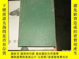 二手書博民逛書店CHEMICAL罕見CALCULATIONS20825 出版19