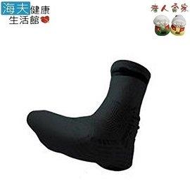 【老人當家 海夫】TERUMO 防跌襪 UP WALK 日本製