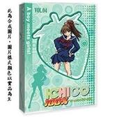 百分百的草莓TV版DVD-4 限定版