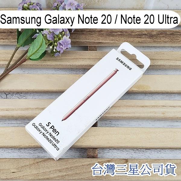 台灣三星公司貨 S Pen 原廠盒裝觸控筆 EJ-PN980 Samsung Galaxy Note 20 / Note 20 Ultra