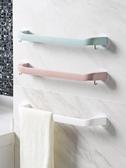 毛巾架 免打孔單桿毛巾架浴室毛巾桿 衛生間吸盤毛巾掛桿廁所掛架LX快速出貨