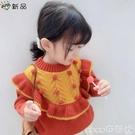 熱賣兒童毛衣 女童毛衣2021新款洋氣中小童兒童線衣春秋韓版套頭圓領打底針織衫【618 狂歡】