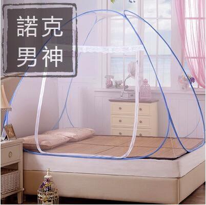 蚊帳 蒙古包蚊帳1.5m床1.8m雙人家用單人折疊學生宿舍1.2米單門免安裝jy 情人節特別禮物