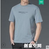 夏季薄款男士短袖t恤純棉上衣服圓領寬鬆2021年春秋新款半袖體恤 創意新品