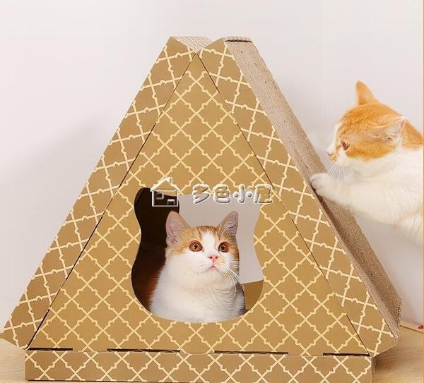 貓抓板瓦楞紙大號貓爪板立式磨爪器貓窩抓柱紙箱耐磨貓多色小屋