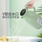 智慧保溫水壺家用大容量便攜暖壺玻璃內膽客廳熱水壺保溫瓶熱水瓶 魔法鞋櫃