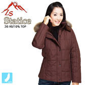 ZS Statice 時尚女款特級羽毛外套