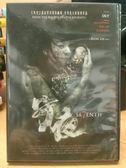 影音專賣店-F14-001-正版DVD*華語【守夜】-宇騰*王欣*陳立謙*鄧綉金