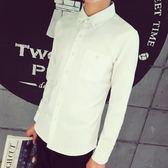 男長袖白襯衣青少年純色打底襯衫休閒外套免燙寸衫商務潮  薔薇時尚