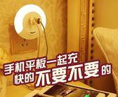 220v    插電遙控led起夜光感應小夜燈創意夢幻插座嬰兒喂奶臥室床頭壁燈      蜜拉貝爾