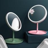 化妝鏡化妝鏡臺式帶led燈桌面補光美顏鏡子折疊宿舍學生網紅便攜梳妝鏡 阿卡娜