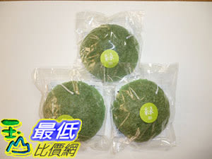[106東京直購] 山本農場 B00GAV5EYA 綠茶 海綿 洗臉用 (3入) 日本制 Konnyaku sponge for facial cleansing