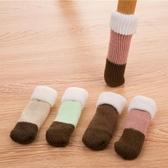 24只 椅子腳套保護套實木地板加厚耐磨防滑靜音凳子腳套桌椅【限時八折】